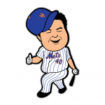 Big Sexy Mets Cartoon